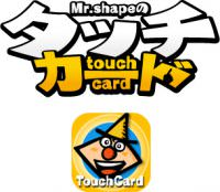 touchcard_catch2